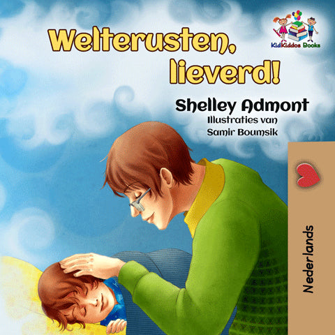 Dutch-language-children's-picture-book-Goodnight,-My-Love-cover
