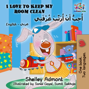 English-Arabic-Bilingual-Bedtime-Story-for-kids-I-Love-to-Keep-My-Room-Clean-cover