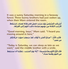 English-Arabic-Bilingual-Bedtime-Story-for-kids-I-Love-to-Keep-My-Room-Clean-page1