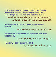 English-Arabic-Bilingual-chidlrens-book-I-Love-to-Go-to-Daycare-page1