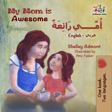 English-Arabic-bilingual-kids-bedtime-story-Shelley-Admont-My-Mom-is-Awesome-cover