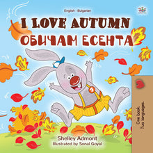 English-Bulgarian-Bilingual-childrens-book-I-Love-Autumn-Cover