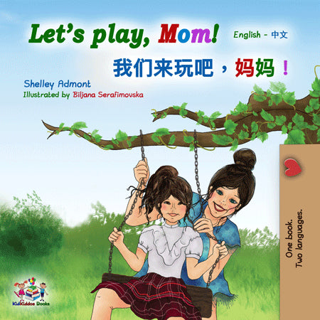 English-Chinese-Mandarin-Bilingual-kids-book-lets-play-mom-cover