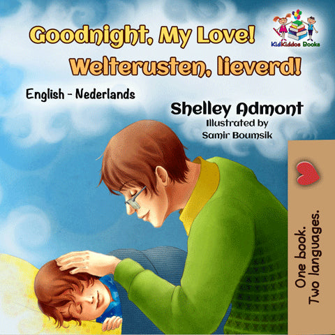 English-Dutch-Bilignual-baby-bedtime-story-Goodnight,-My-Love-cover
