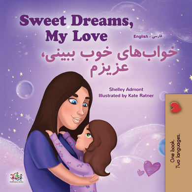 English-Farsi-Bilingual-childrens-bedtime-story-book-Sweet-Dreams-My-Love-KidKiddos-cover