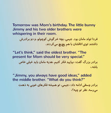 English-Farsi-Persian-Bilingual-kids-book-Shelley-Admont-KidKiddos-I-Love-My-Mom-page1