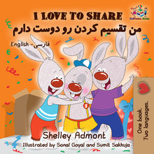 English-Farsi-Persian-Bilingual-picture-book-for-kids-Shelley-Admont-I-Love-to-Share-cover