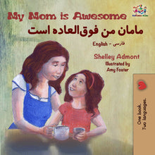 English-Farsi-Persian-bilingual-kids-bedtime-story-My-Mom-is-Awesome-cover