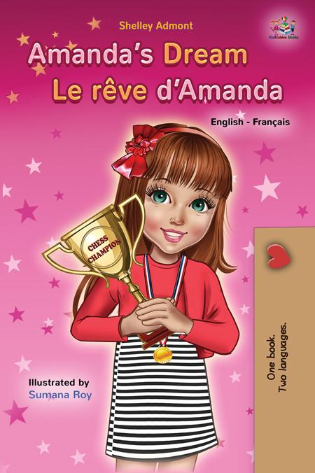 English-French-bilingual-childrens-book-Amandas-Dream-cover