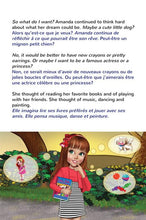 English-French-bilingual-childrens-book-Amandas-Dream-page13