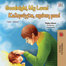 English-Greek-Bilingual-baby-bedtime-story-Goodnight_-My-Love-cover.jpg
