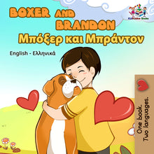 English-Greek-Bilingual-bedtime-story-for-children-KidKiddos-Books-Boxer-and-Brandon-cover