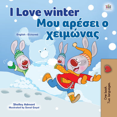 English-Greek-Bilingual-book-kids-seasons-I-Love-Winter-KidKiddos-cover