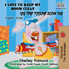 English-Hebrew-Bilingual-Bedtime-Story-for-kids-I-Love-to-Keep-My-Room-Clean-cover