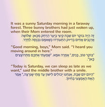 English-Hebrew-Bilingual-Bedtime-Story-for-kids-I-Love-to-Keep-My-Room-Clean-page1