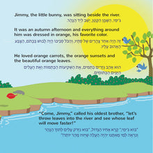 English-Hebrew-Bilingual-childrens-book-I-Love-Autumn-page1