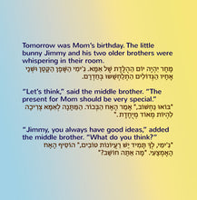 English-Hebrew-Bilingual-childrens-picture-book-I-Love-My-Mom-KidKiddos-page1