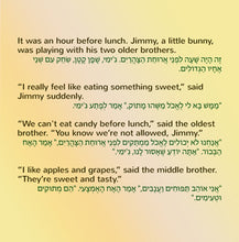 English-Hebrew-Bilingual-childrens-picture-book-KidKiddos-I-Love-to-Eat-Fruits-and-Vegetables-page1