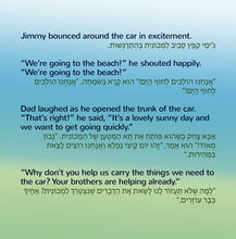 English-Hebrew-Bilingual-kids-bedtime-story-Shelley-Admont-I-Love-to-Help-page1
