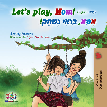 English-Hebrew-Bilingual-kids-book-lets-play-mom-cover