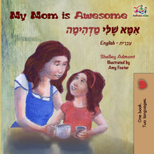 English-Hebrew-bilingual-children's-picture-book-My-Mom-is-Awesome-cover