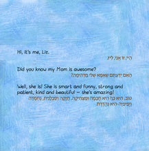 English-Hebrew-bilingual-children's-picture-book-My-Mom-is-Awesome-page1