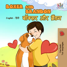 English-Hindi-Bilingual-bedtime-story-for-children-KidKiddos-Books-Boxer-and-Brandon-cover