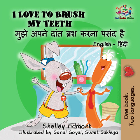 English-Hindi-Bilingual-children's-picture-book-Shelley-Admont-cover