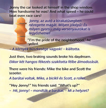 English-Hungarian-Bilingual-kids-bedtime-story-Wheels-The-Friendship-Race-page1_2