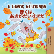English-Japanese-Bilingual-childrens-book-I-Love-Autumn-Cover