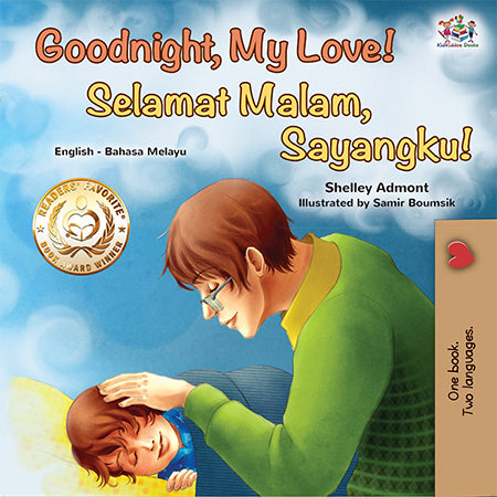 English-Malay-Bilignual-children_s-boys-book-Goodnight_-My-Love-cover