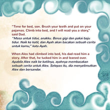 English-Malay-Bilignual-children_s-boys-book-Goodnight_-My-Love-page1