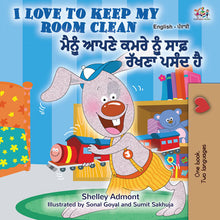 English-Punjabi-Bilingual-I-Love-to-Keep-My-Room-Clean-Bedtime-Story-for-kids-cover