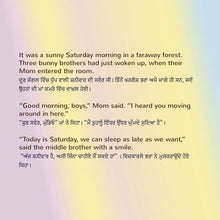 English-Punjabi-Bilingual-I-Love-to-Keep-My-Room-Clean-Bedtime-Story-for-kids-page1