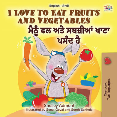 English-Punjabi-Bilingual-childrens-picture-book-I-Love-to-Eat-Fruits-and-Vegetables-KidKiddos-cover