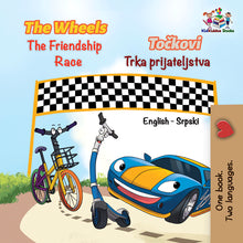English-Serbian-Bilingual-children's-picture-book-Wheels-The-Friendship-Race-cover