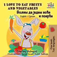 English-Serbian-Cyrillic-Bilingual-kids-bedtime-story-I-Love-to-Eat-Fruits-and-Vegetables-Shelley-Admont-cover