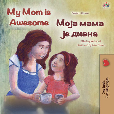 English-Serbian-Cyrillic-bilingual-kids-bedtime-story-My-Mom-is-Awesome-Shelley-Admont-cover