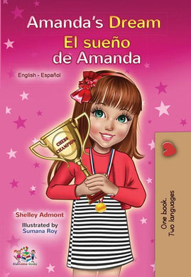English-Spanish-bilingual-childrens-book-Amandas-Dream-cover