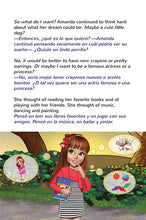 English-Spanish-bilingual-childrens-book-Amandas-Dream-page13