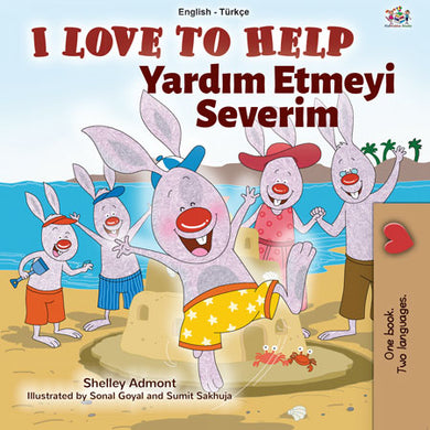 English-Turkish-Bilingual-kids-bedtime-story-I-Love-to-Help-Shelley-Admont-cover