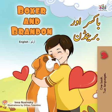 English-Urdu-Bilignual-children's-dogs-book-Boxer-and-Brandon-cover