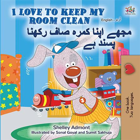 English-Urdu-Bilingual-Bedtime-Story-for-kids-I-Love-to-Keep-My-Room-Clean-cover