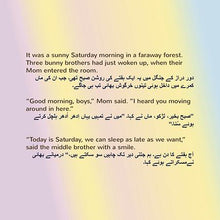 English-Urdu-Bilingual-Bedtime-Story-for-kids-I-Love-to-Keep-My-Room-Clean-page1