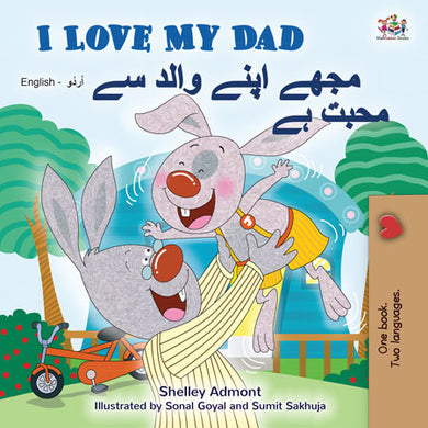English-Urdu-Bilingual-children_s-picture-book-I-Love-My-Dad-Shelley-Admont-cover