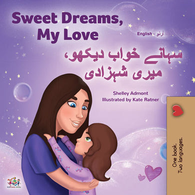 English-Urdu-Bilingual-childrens-bedtime-story-book-Sweet-Dreams-My-Love-KidKiddos-cover