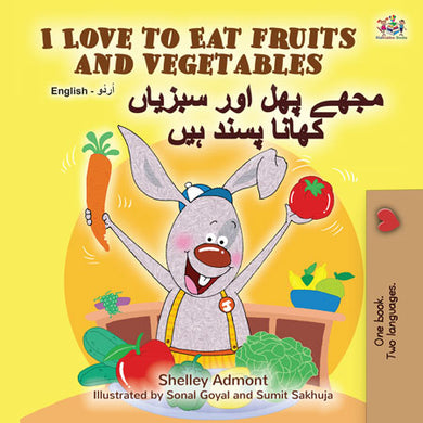 English-Urdu-Bilingual-childrens-picture-book-I-Love-to-Eat-Fruits-and-Vegetables-KidKiddos-cover