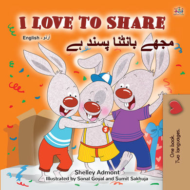 English-Urdu-bilingual-childrens-bedtime-story-I-Love-to-Share-cover