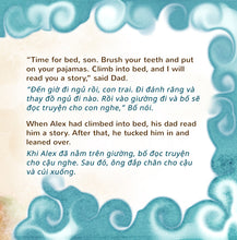 English-Vietnamese-Bilignual-children's-boys-book-Goodnight,-My-Love-page1_2