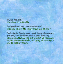 English-Vietnamese-bilingual-childrens-book-Shelley-Admont-My-Mom-is-Awesome-page1